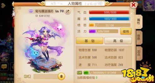 梦幻西游手游地府怎么样 阴曹地府玩法推荐 梦幻西游 第2张
