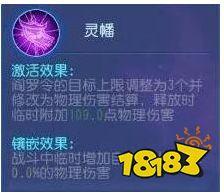梦幻西游手游地府怎么样 阴曹地府玩法推荐 梦幻西游 第3张