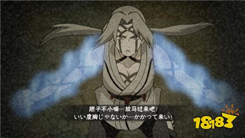 《火影忍者》手游疾风传公测四周年庆开启!忍者新世代篇章《博人传》登场!