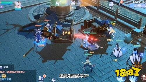 老王说游《梦幻新诛仙》评测:一步一景的微创新3D回合制手游