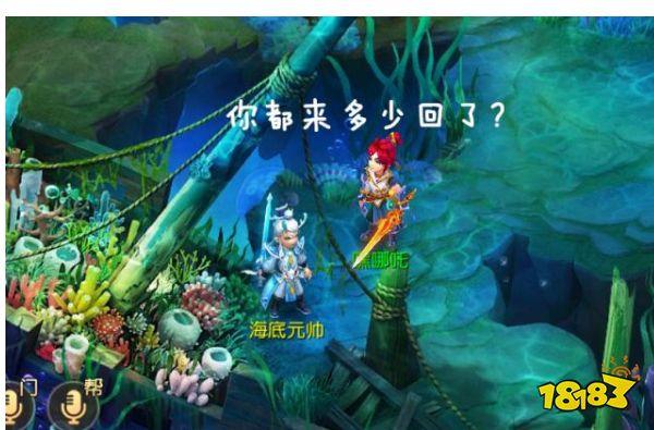 梦幻西游手游打不过怎么逃跑 逃跑技巧分享 梦幻西游 第3张