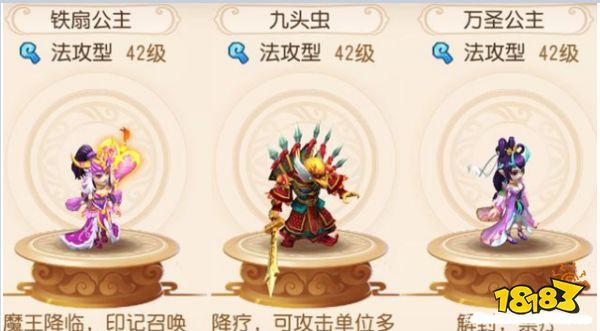 梦幻西游手游助战最强阵容2020 助战阵容搭配推荐 梦幻西游 第3张