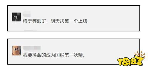 《妖精的尾巴:魔导少年》漫撒周年福利 新职来袭!