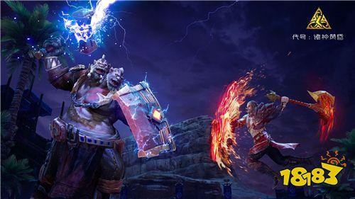 网易520发布全平台游戏《代号 :诸神黄昏》亮相