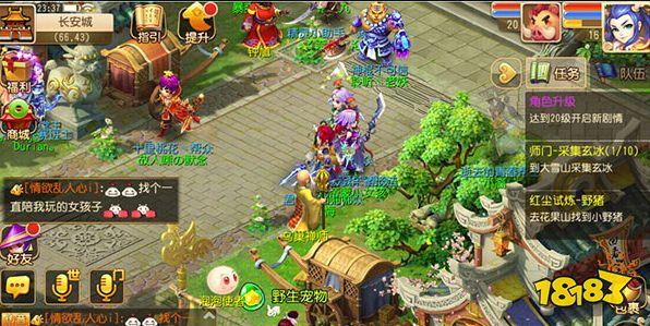 梦幻西游手游快速升级攻略2020 1-40级快速升级内容一览 梦幻西游 第1张