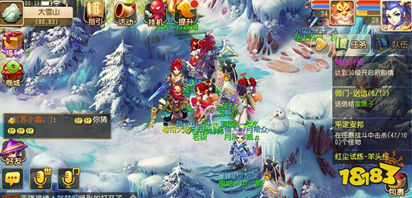 梦幻西游手游快速升级攻略2020 1-40级快速升级内容一览 梦幻西游 第2张