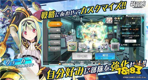 LEVEL-5拟人化战略模拟RPG《装甲娘》正式推出