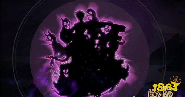 阴阳师下一个新式神究竟会是谁 这次曝光的剪影透露不少讯息