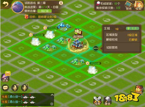梦幻西游手游儿童节活动开启 试胆游戏玩法推荐 梦幻西游 第1张