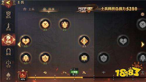多維搭配《少年三國志:零》士兵系統介紹