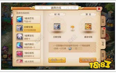 梦幻西游手游高级镖难度大吗 高级镖银任务解析 梦幻西游 第5张