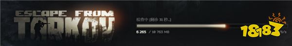 """《逃離塔科夫》0.12.6更新""""Unknown Error""""解決辦法"""