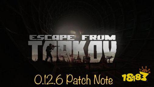 逃離塔科夫0.12.6版本更新 奇游支持滿速下載提速/延遲超低