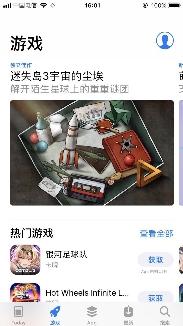 《黑色沙漠》手游特�e活�舆M行中幸福商店已�_��