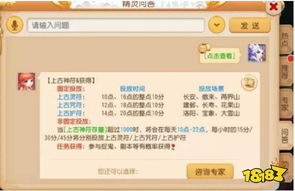 梦幻西游手游银币怎么快速获得 高效赚取银币攻略推荐 梦幻西游 第1张
