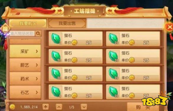 梦幻西游手游银币怎么快速获得 高效赚取银币攻略推荐 梦幻西游 第4张