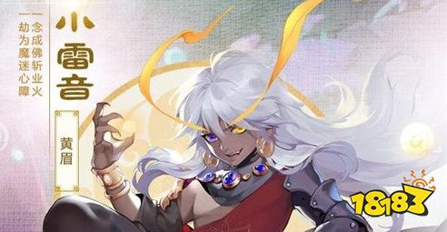 梦幻手游平民玩魔王还是小雷音 门派对比分析 梦幻西游 第1张