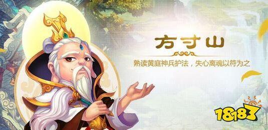 梦幻西游手游方寸山攻略2020 加点及宝石搭配推荐 梦幻西游