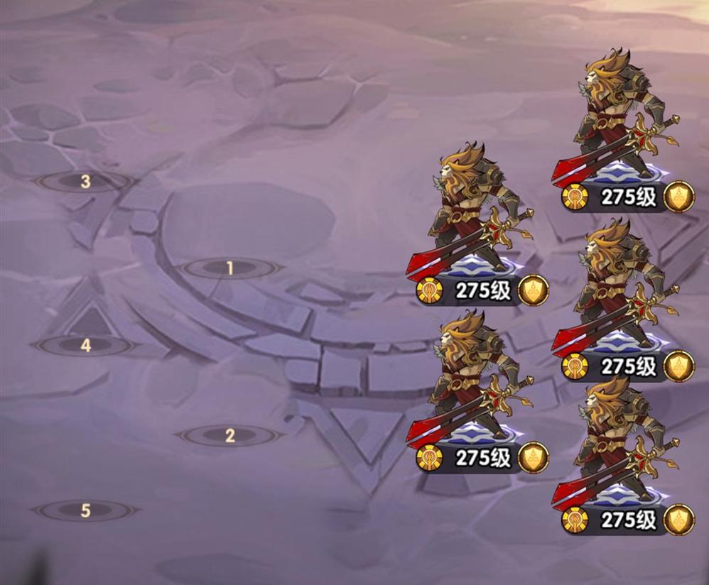 剑与远征五狮子真的来了 团队远征超冷门阵容打法