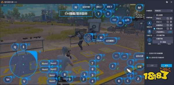 雷电模拟器pc端下载
