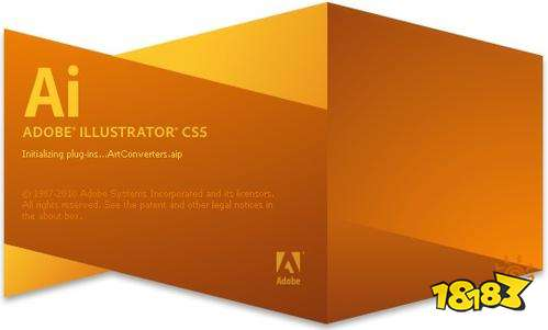 Adobe Illustrato破解版免费下载