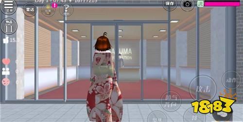 樱花校园模拟器古装版游戏下载