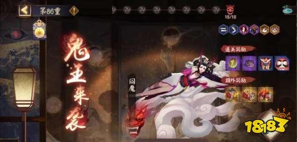 阴阳师冲大名士必备SSR式神 为了冲榜必须要养起来