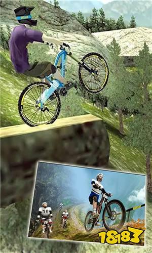 模拟山地自行车手机版下载