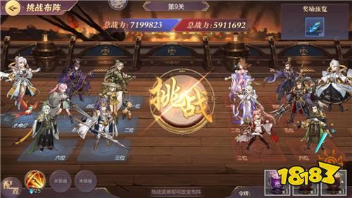 三国志幻想大陆apk下载