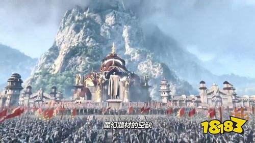 """老王说游《新神魔大陆》评测:""""会呼吸""""的魔幻大陆"""