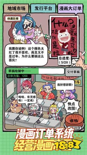 人气王漫画社无限金币版下载