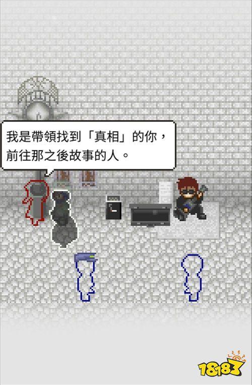益智游戏《天使之路》在雪中街道上冒险