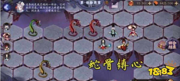 阴阳师蛇骨缚心樱饼根本花不完 玩家只需要负责挂机