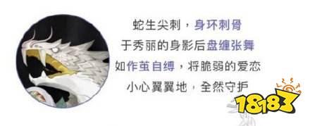 阴阳师SP清姬的奇葩外号盘点 这届玩家个个都是人才