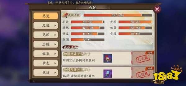 阴阳师协同对弈式神如何选择 这些式神才是真首选
