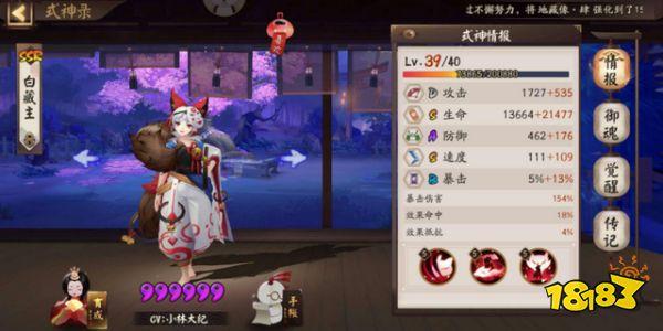 阴阳师斗技六月出场率最高式神 果然还是熟悉的味道