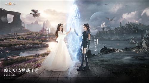 《新神魔大陆》评测:国产魔幻题材游戏佳作 燃战魔幻大陆