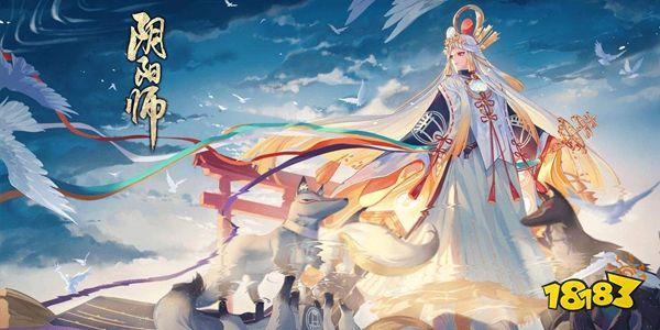 阴阳师7月8日体验服更新 梦幻联动正式开启