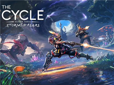 《The Cycle循环》及新手礼包EPIC免费领取教程