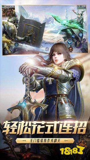 猎手之王全平台公测版下载