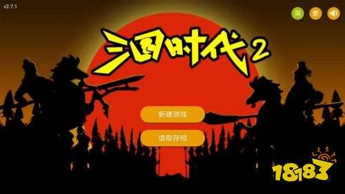 三国时代2 三国时代2单机版下载 神武4最强职业