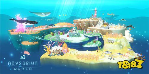 《深海水族馆》系列新作《深海水族馆世界》预计8月下旬推出 公开首支预告片