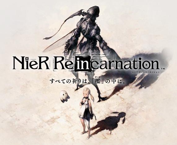 《NieR Re[in]carnation》7.29封测