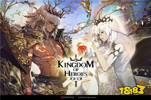 《Kingdom of Hero》全新5星英雄登场 「夏日水仗庆典」即将开启