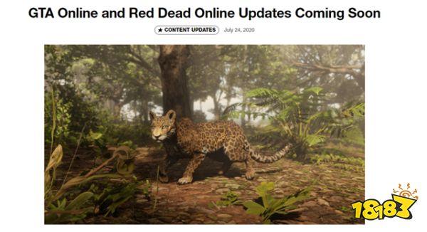 《荒野大镖客2》7月28日晚22点更新 如何满速提速教程