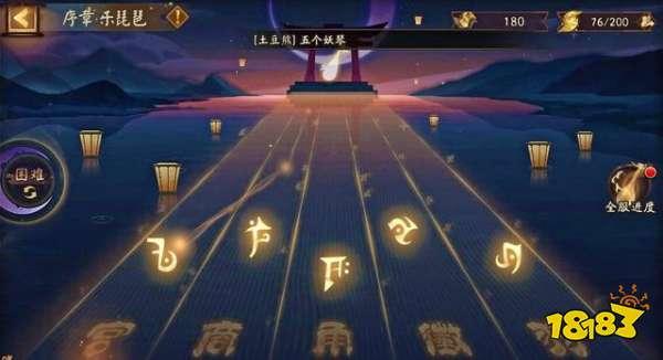 阴阳师史上最肉的爬塔活动上线 劝退大批的萌新玩家