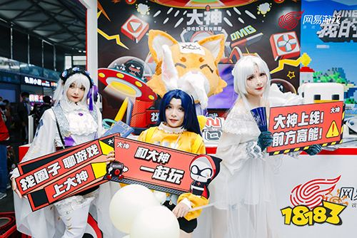 2020ChinaJoy持续升温 网易游戏热爱能量燃情释放!