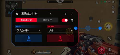144Hz制霸王牌战士上分神器ROG游戏手机3来袭