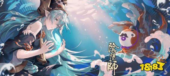 阴阳师8月5日体验服更新 为崽而战活动开启