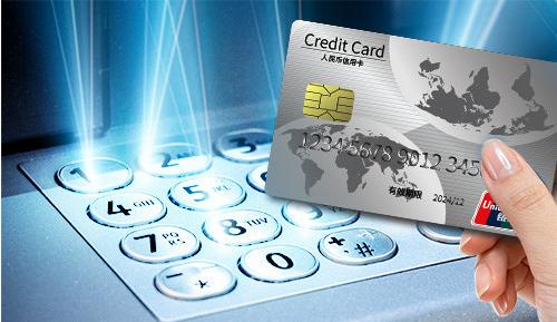 个人拥有几张信用卡没有硬性规定怎么办?